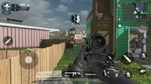 Call of Duty Mobile MOD + APK + OBB